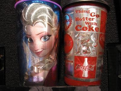 Frozen_hologram_cup_meiwah